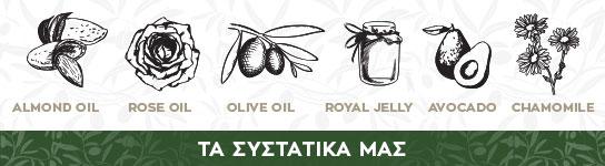 banner-ingredients-gr
